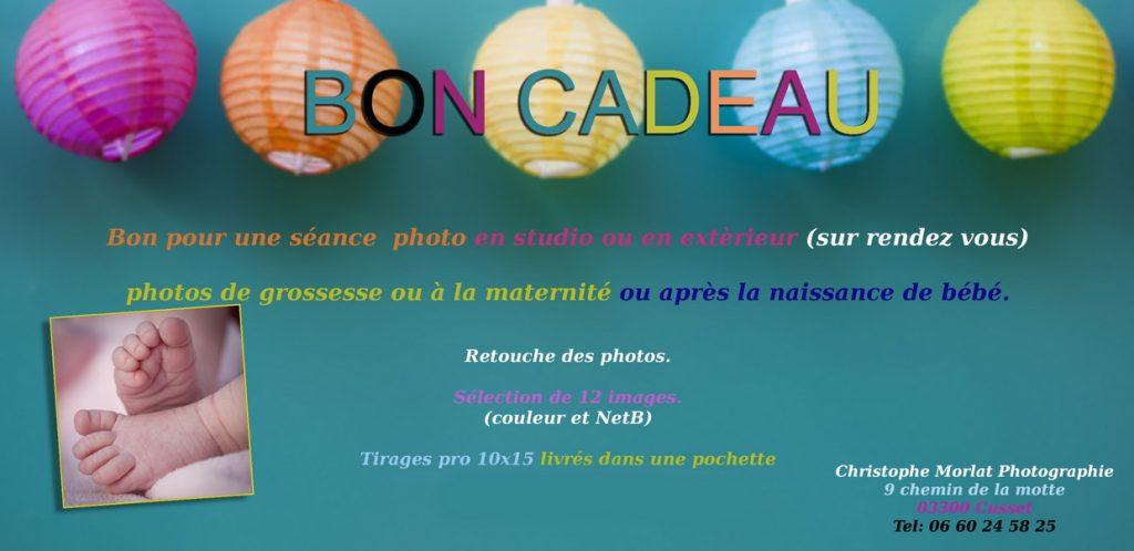 Bon Cadeau séance photo  carte de remerciements_1